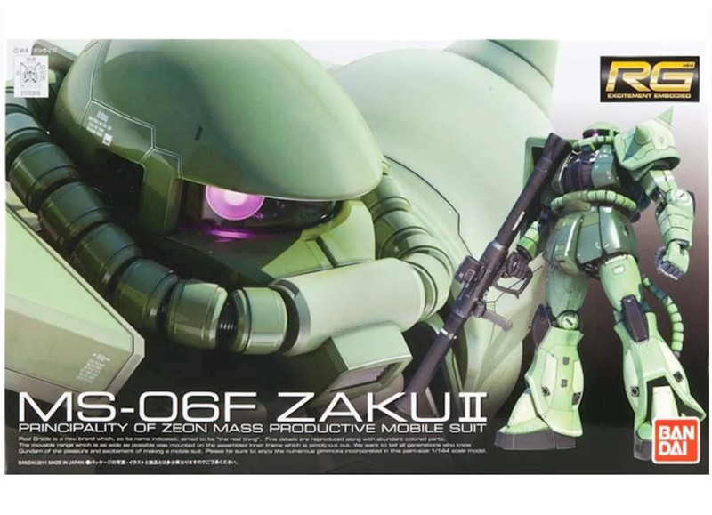 Gundam MS-06 Zaku II (Green) Real Grade RG Bandai Model Kit 1/144 Figure