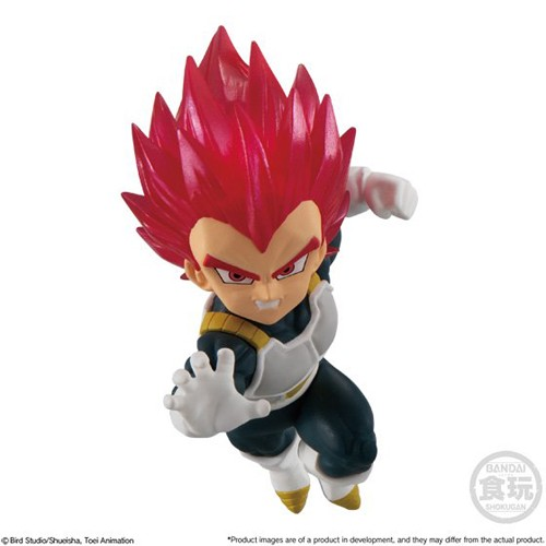 Dragonball Z 2'' God Vegeta Adverge Motion 3 Bandai Trading Figure