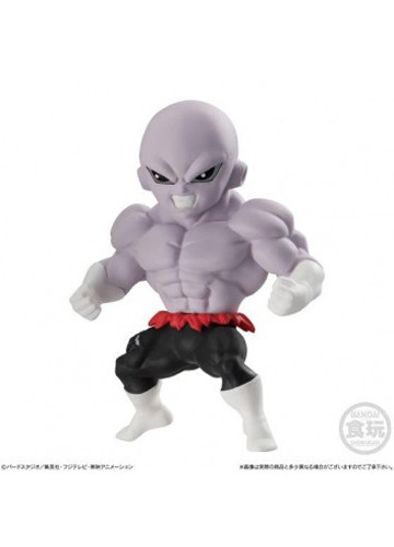 Dragonball Z 3'' Jiren Adverge Motion 3 Bandai Trading Figure