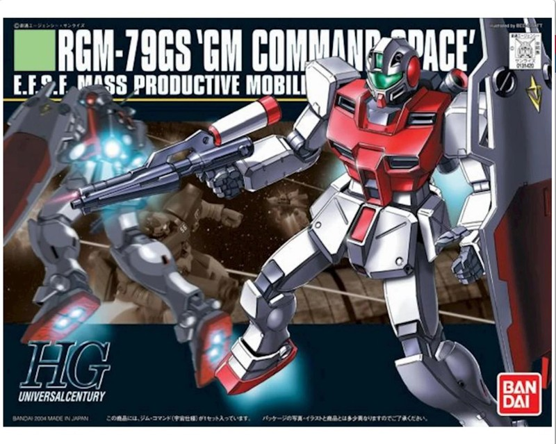 Gundam 08th MS Team RGM-79G GM Command Space Type High Grade HGUC Bandai Model Kit 1/144 Figure