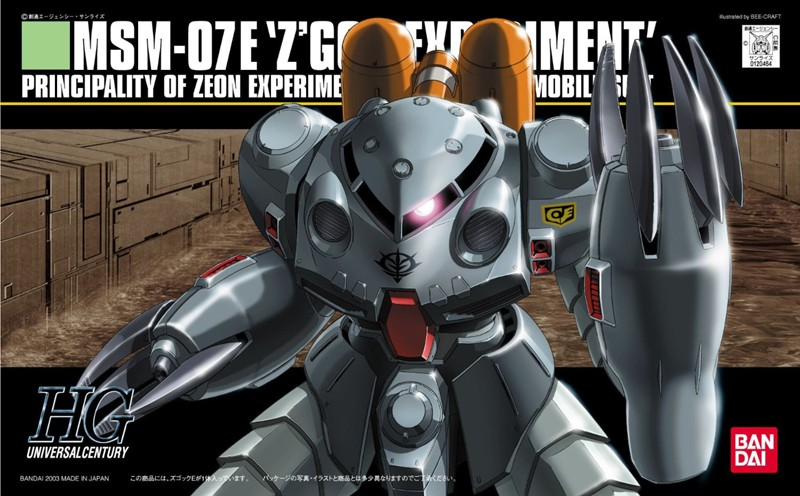 Gundam 0080 Z'Gok-E High Grade HGUC Bandai Model Kit 1/144 Figure