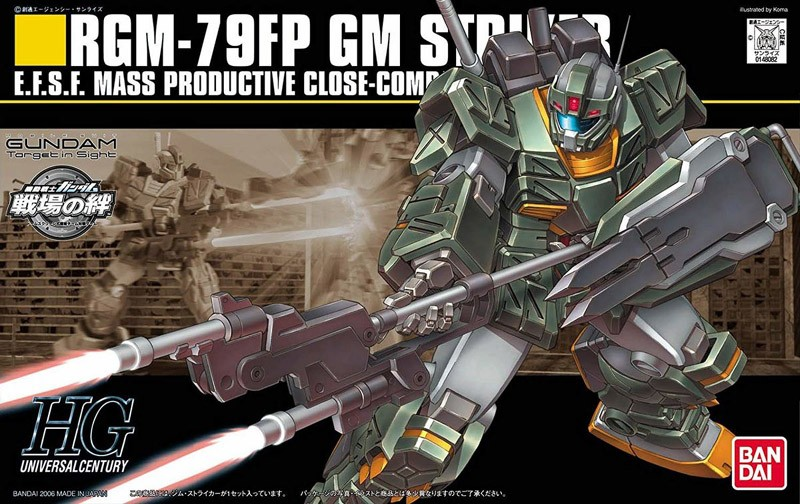 Gundam GM Striker RGM-79FP High Grade Bandai Model Kit 1/144 Figure
