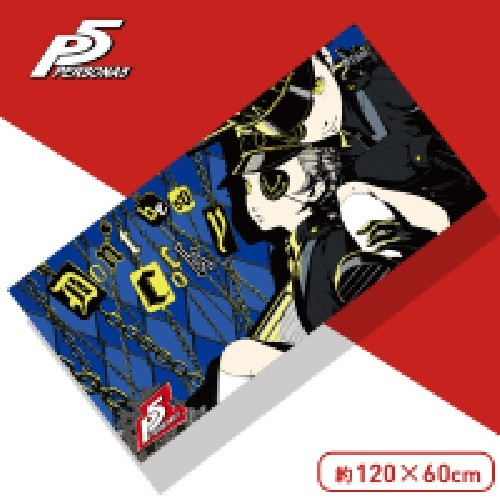 Persona 5 Don't Be So Cocky Bath Towel