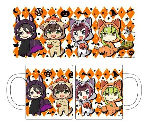 Code Geass Halloween Coffee Mug Cup