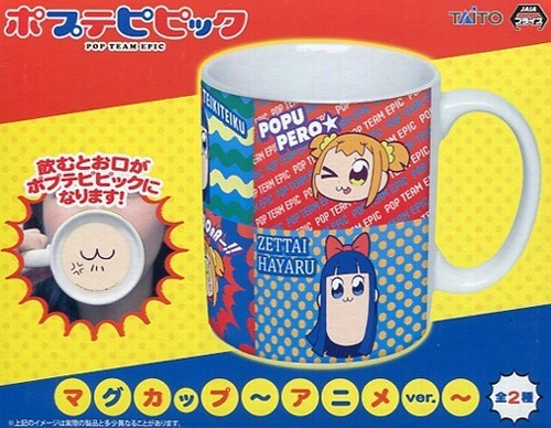 Pop Team Epic Pipimi and Popuko Anime Ver. Coffee Mug Cup