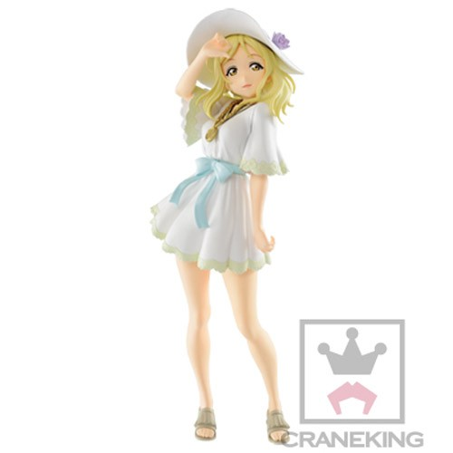 Love Live Sunshine 8'' Mari Banpresto Prize Figure