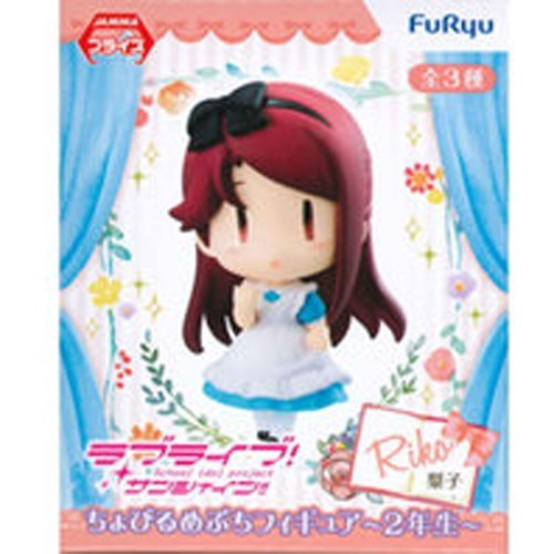 Love Live Sunshine 3'' Riko Second Year Prize Trading Figure