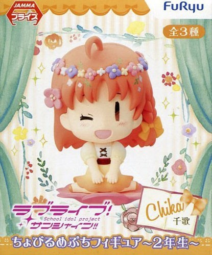 Love Live Sunshine 3'' Chika Second Year Prize Trading Figure