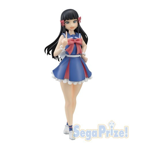 Love Live Sunshine 8'' Dia Blue Dress Sega Prize Figure