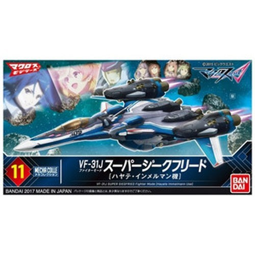 Macross Delta VF-31J Model Kit Figure