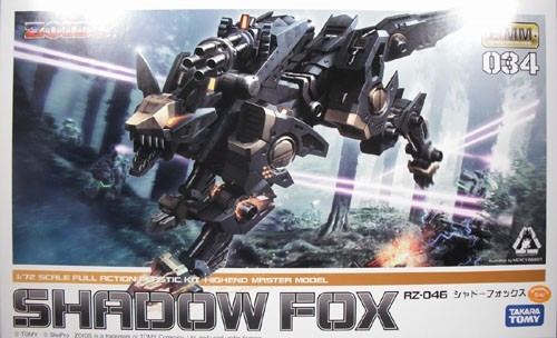 Zoids Shadow Fox Takara Tomy Model Kit Figure RZ-046