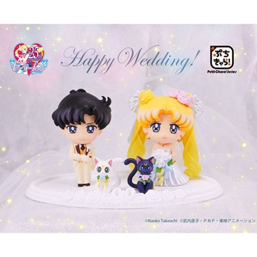 Sailor Moon Petit Chara Land Happy Wedding Trading Figure Set