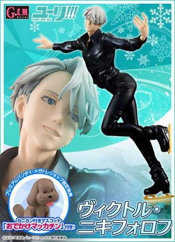 Yuri on Ice Victor Nikoforov 1/9 Scale G.E.M Megahouse Figure