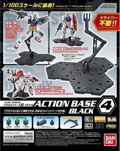 Bandai Black Action Base 4
