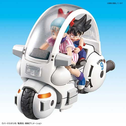Dragonball Bulma's Capsule No. 9 Motorcycle Mecha Collection Model Kit Figure