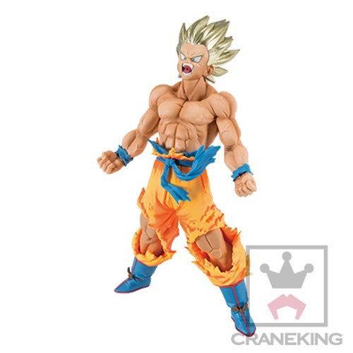 Dragonball Z 6'' SS2 Goku Blood of Saiyans Banpresto Prize Figure