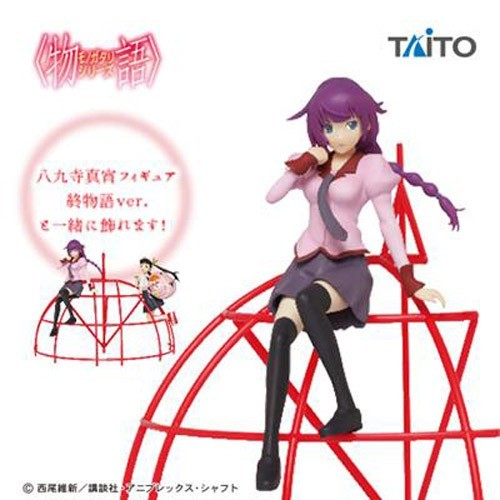 Bakemonogatari 6'' Senjogahara Jungle Gym Taito Prize Figure