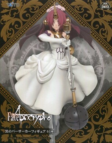 Fate Apocrypha 6'' Berserker of Black Frankenstein Taito Prize Figure