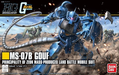 Gundam MS-07B Gouf (Revive) Mass-Produced Land Battle HGUC Model Kit Figure
