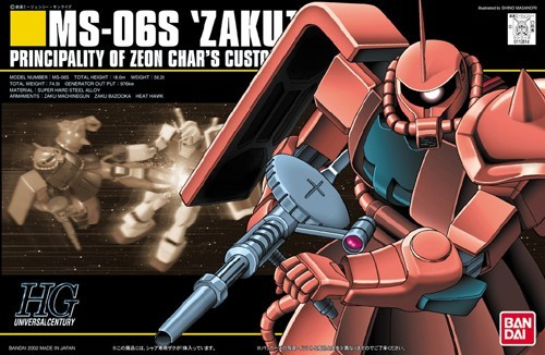 Gundam MS-06S Char's Zaku II HGUC Model Kit Figure