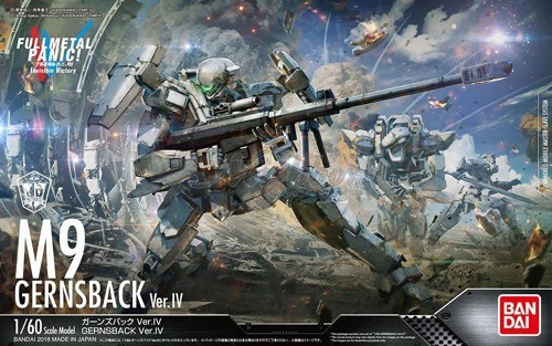 Full Metal Panic M9 Gernsback Ver. IV Invisible Victory 1/6 Scale Model Kit Figure