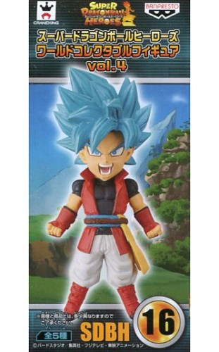 Dragonball Z Super Heroes 3'' SSGSS Beat WCF Vol. 4 Trading Figure