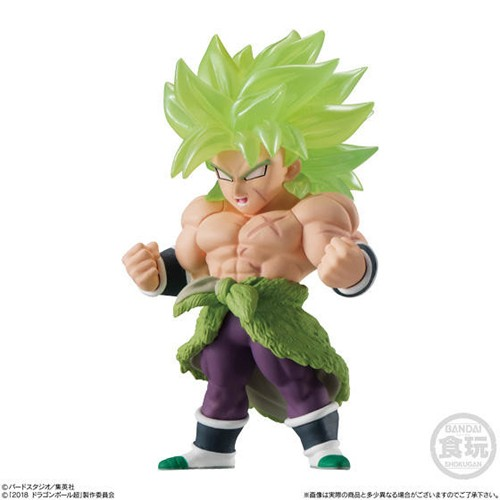 Dragonball Z Super 2'' SS Broly Adverge 9 Movie Special Trading Figure