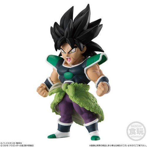 Dragonball Z Super 2'' Broly Adverge 9 Movie Special Trading Figure