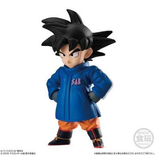 Dragonball Z Super 2'' Goku Adverge 9 Movie Special Trading Figure