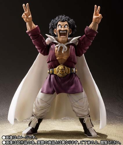 Dragonball Z 6'' Mr. Saten S.H Figuarts Bandai Action Figure