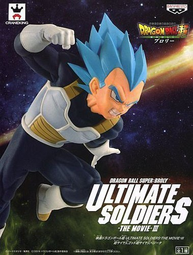 Dragonball Z Super 6'' SSGSS Vegeta Broly Ultimate Soldiers The Movie Banpresto Prize Figure