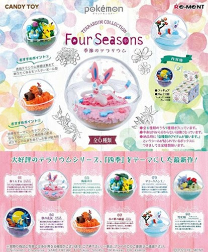 Pokemon 2'' Sylveon Four Seasons Terrarium Collection Trading Figure