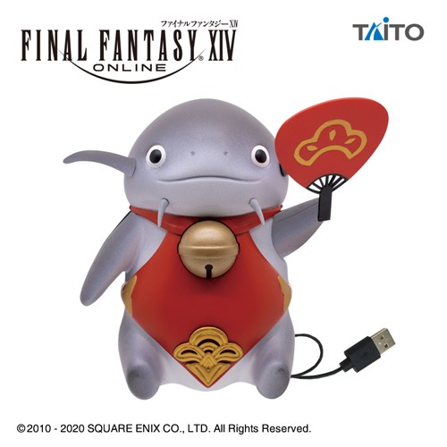 Final Fantasy 6'' Namazu with USB Fan Taito Prize Figure