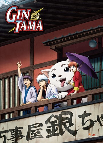 Gintama Group on Balcony Wall Scroll Poster