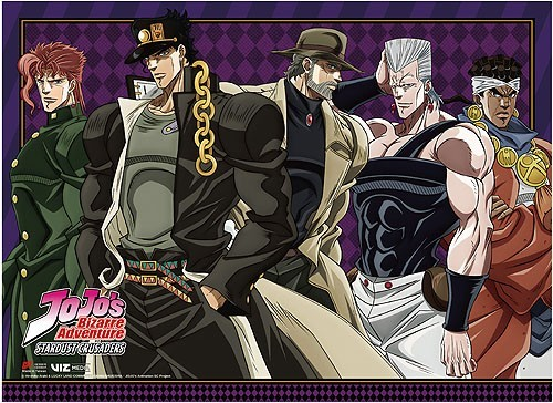 Jojo's Bizarre Adventures Group Wall Scroll Poster (U.S. Customers Only)