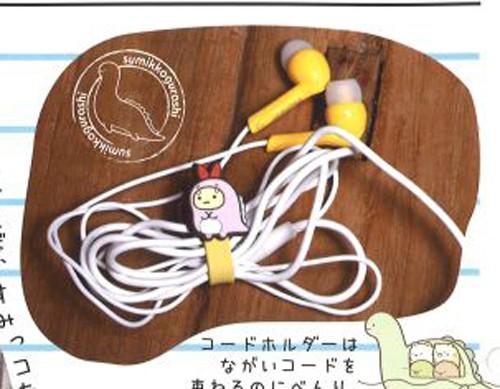 Sumikko Gurashi Zassou and Furoshiki San X Cord Wrap Strap