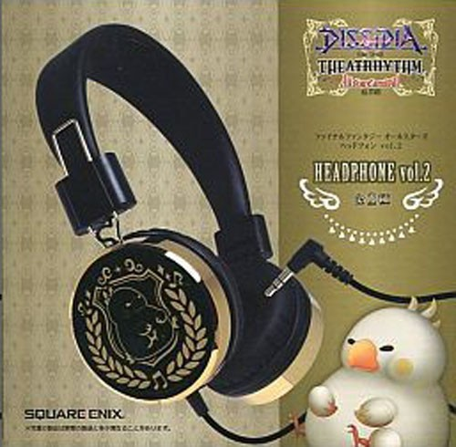 Final Fantasy Chocobo Headphones