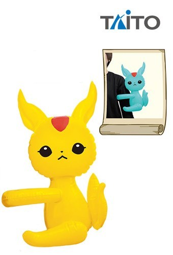 Final Fantasy 14'' Carbuncle Yellow Ver.  Blow Up Doll