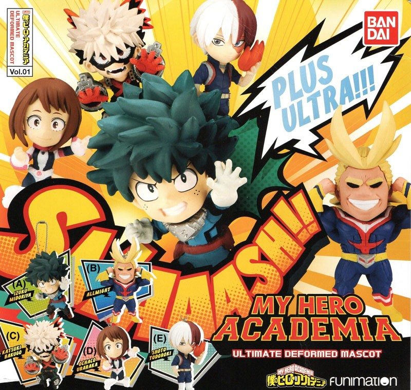 My Hero Academia All Might 3D Mascot Key Chain Series 1