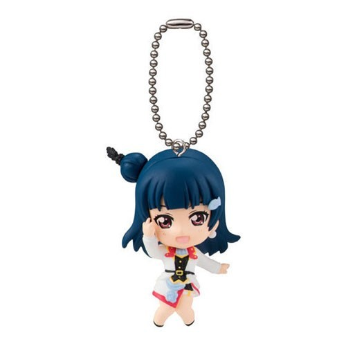 Love Live Sunshine Yoshiko Mascot Key Chain Vol. 6