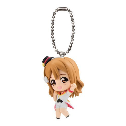 Love Live Sunshine Hanamaru Mascot Key Chain Vol. 6