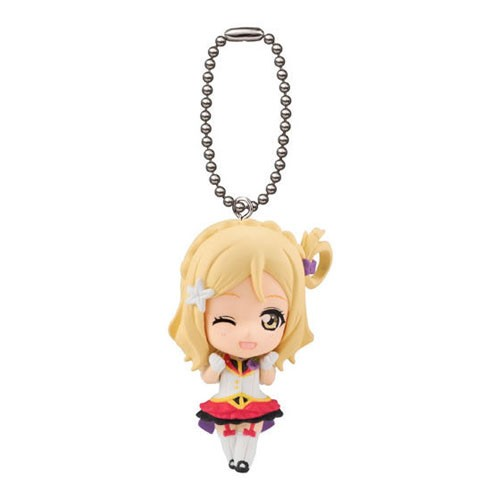 Love Live Sunshine Mari Mascot Key Chain Vol. 6