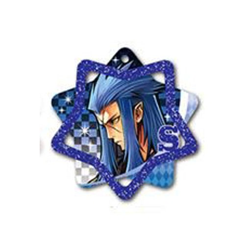 Kingdom Hearts Saix Acrylic Star Key Chain