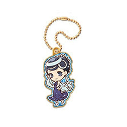 Welcome To Ballroom Shizuku Hanaoka Metal Charm Key Chain