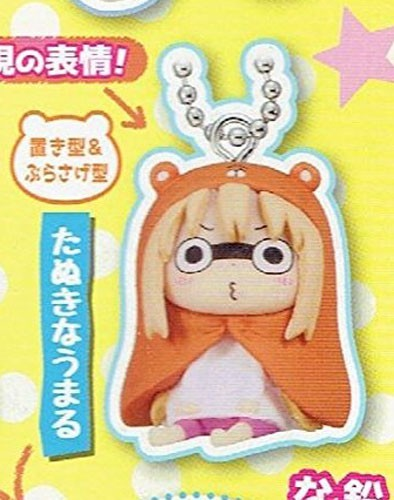 Himouto! Umaru-chan Stunned Pencil Topper Mascot Key Chain