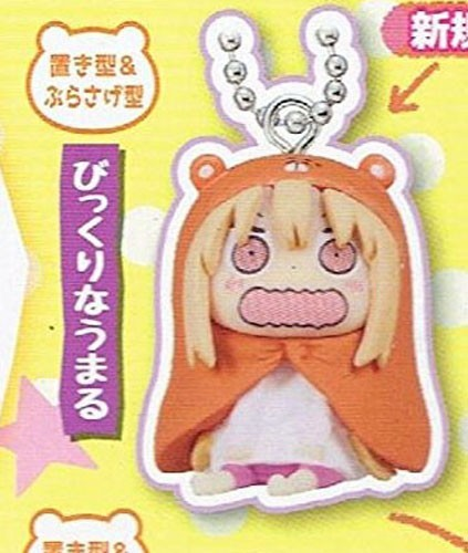 Himouto! Umaru-chan Crying Pencil Topper Mascot Key Chain