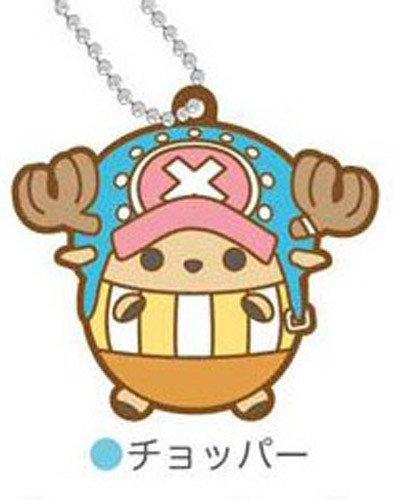 One Piece Chopper Tamakoro Rubber Key Chain