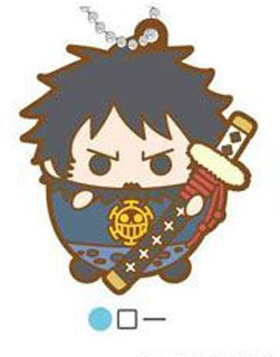 One Piece Law Tamakoro Rubber Key Chain