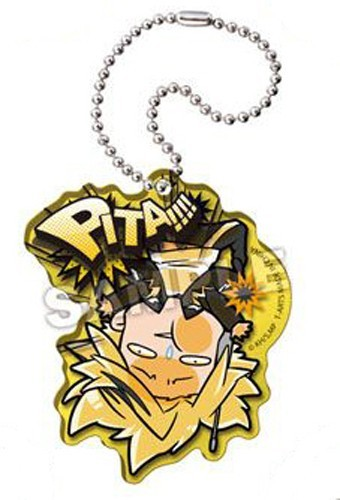 My Hero Academia Denki Kaminari Pita!!!! Rubber Key Chain