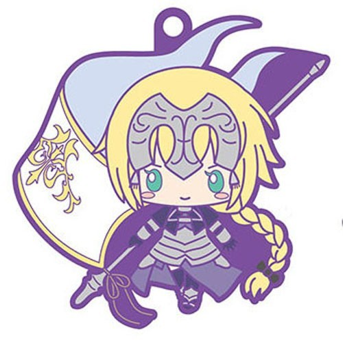 Fate Grand Order X Sanrio Saber Jeanne D'Arc Rubber Key Chain